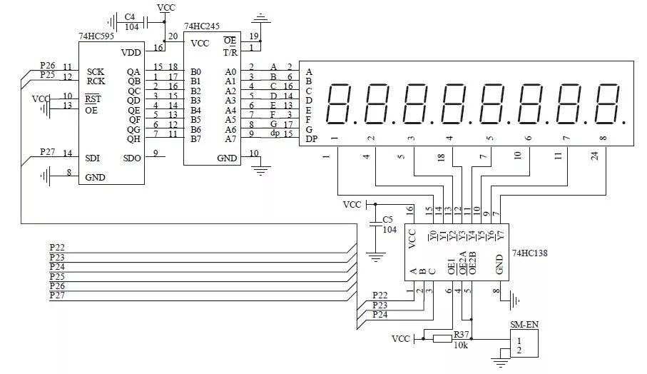 掌握段式数码管的工作原理和如何通过动态驱动的方法设计电路以及程序
