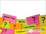 这一文告诉你:如何选择RFID金属标签的5个常见问题