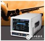 抢先看:低相位噪声射频信号源新标准用于航空电子测试测量领域