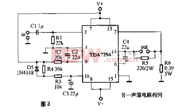 tda7294功放电路图大全(七款恒流功放/hi-fi集成功放