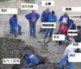 什么是电气工程师?那么他们具体做什么事情呢?