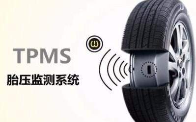 国内唯一车规级TPMS芯片量产 宁波琻捷电子单挑英飞凌