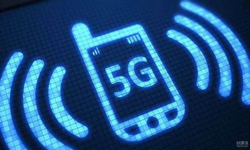 5G标准制定,中国企业还有很大的机会
