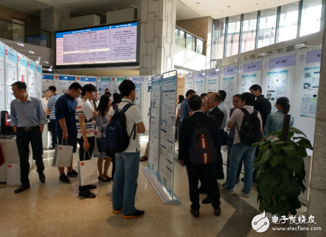 2018清华-罗姆国际产学连携论坛在清华大学成功举办
