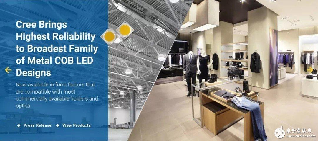 科锐宣布推出XLamp CMT LED,基于最新金属基板COB 技术