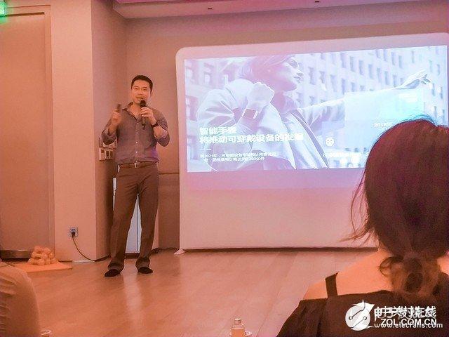 Fitbit在北京举办了新闻发布会推出了旗下最新的智能手表FitbitVersa™
