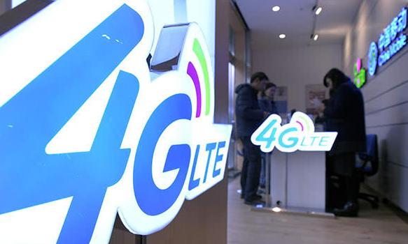 中国移动首次遭遇4G用户负增长 4月微跌0.36...