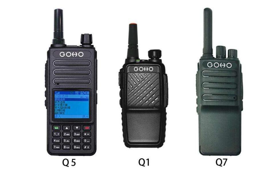 一文看懂数字对讲机通讯模块的串口通讯协议