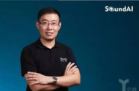 中国人工智能创业领军20人里_你认识几个
