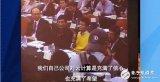 阿里、华为和腾讯为例,梳理中国特色的云计算的现状与未来