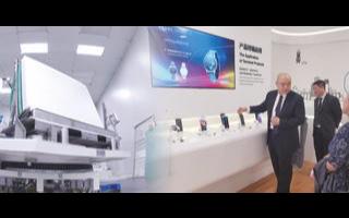 维信诺第六代全柔AMOLED生产线正式启动运行 ...