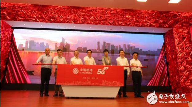 """浙江移动发布杭州""""5G之城""""计划,与华为携手共同..."""