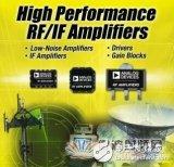 抢先看:ADI推出12款覆盖全部射频信号链的RF...