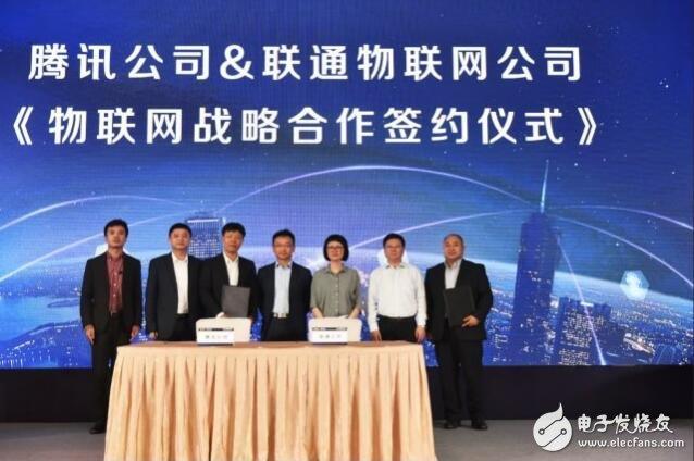 腾讯与中国联通发布TUSI SIM卡,双方将致力于共建ESIM管理平台