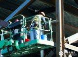 工厂环境监控及安全防护,物联网技术是重要方向