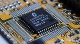 首款内置ARM硬核的FPGA
