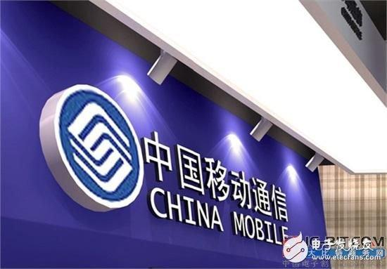 中国移动国际日本子公司的成立 将成为日本基础设施建设的发展重点之一