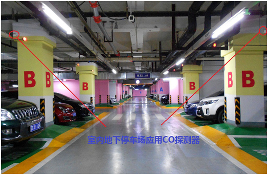 温湿度传感器应用于室内地下停车场