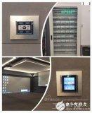 抢先看!智能灯光控制系统在BMW汽车展厅应用