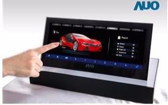 友达光电宣布推出业内领先的移动设备显示器及低温多晶硅(LTPS)技术