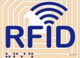 RFID射频识别技术助力企业智能化管理物流!