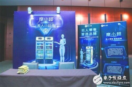 多传感技术让无人货柜在新零售里得以生存