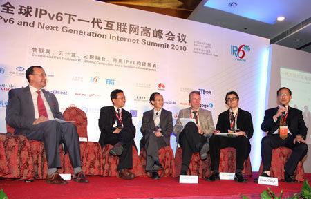 2018全球下一代互联网峰会:如何在中国及全球范...