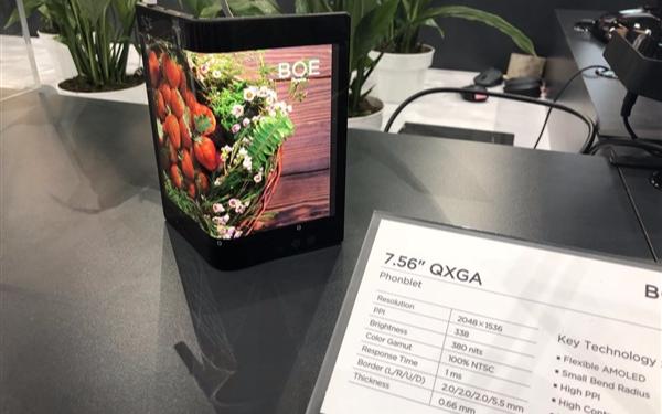 华为正和BOE研制8英寸大小的可折叠手机 将在11月公布