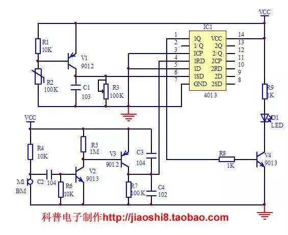 模拟电子蜡烛电路设计与制作-电子发烧友网 - 95zz44