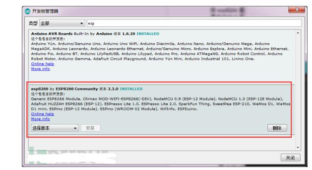 esp8266如何破解wifi密码及详细步骤