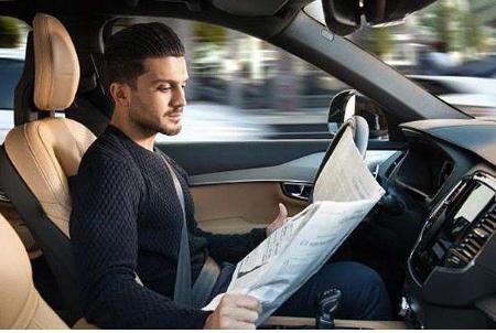自动驾驶技术迎来了从理论到实际应用的突破性进展