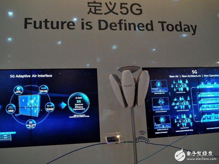 5G是什么?能给消费者和行业带来什么?这篇文章为你解答