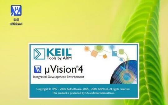 KEIL编译环境优化等级说明详解
