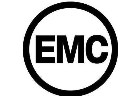 学习EMC必须要了解的10经典问答