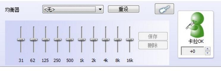均衡器数字代表什么_均衡器的调整方法详解