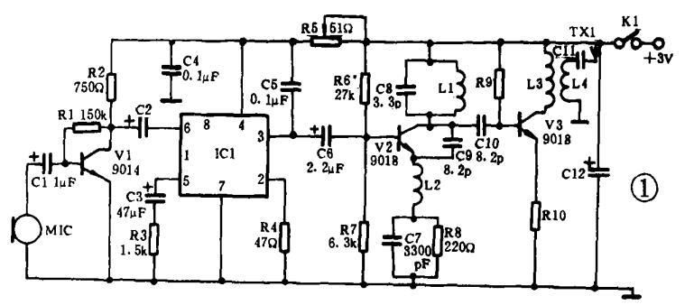 扩声系统设计电路图大全(小型无线/多功能厅/影剧院/剧场扩声系统)