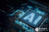 首款面向物联网领域的AI系列芯片UniOne发布...
