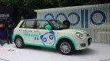 百度与盼达用车合作开发的自动驾驶共享汽车