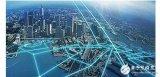 浅谈物联网未来发展趋势 对物流领域有什么影响