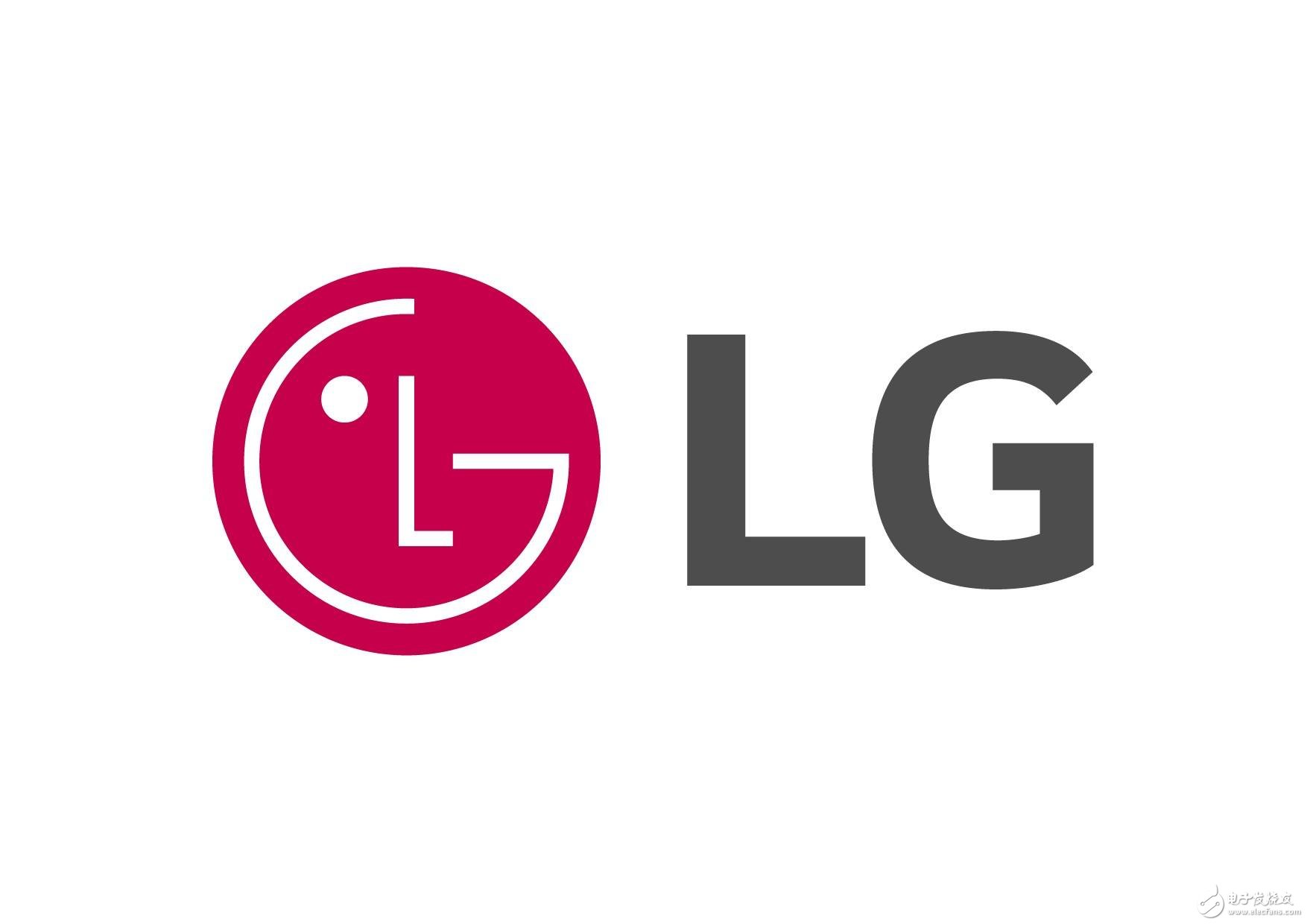 LG终获Hera所持有的IEEE Wi-Fi标准必要的专利