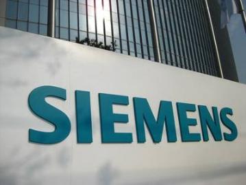西门子收购Enlighted,推动智能建筑行业数字化