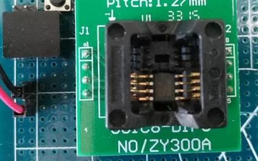 一个高集成度的掉电检测电路应用