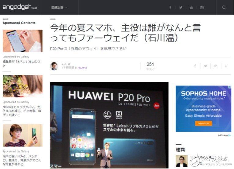 华为智能手机近日正式打入日本运营商市场,与日本三大运营商均有签约合作