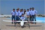倾转旋翼固定翼无人机首次进入秘鲁行业应用市场 进...