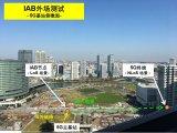 华为与DOCOMO将继续通力合作不断开创行业新蓝...