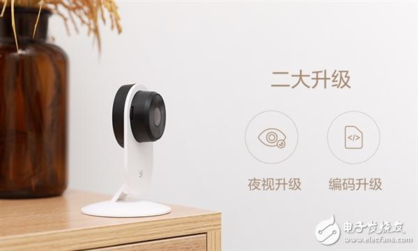 小蚁智能摄像机Y3即将登场,限时仅售149元