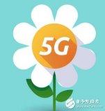 中国移动率先开通5G试验网,运营商都加速推进5G...