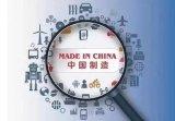有哪些中国巨头制造业被卖掉了?我们从中领悟到什么...