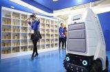 """配送领域正在酝酿着这样一场""""机器代替人""""的变革"""
