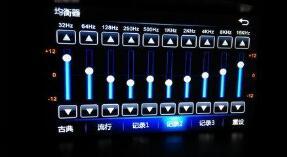 扩声系统设备及其功能特点(均衡器/压限器/扩展器/激励器/电子分频器)